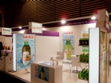 SIAL - France Food Fair | Sarıkız - Alaşehir | Natural and Fruit Aromatic Mine Water, for those who want to relax!